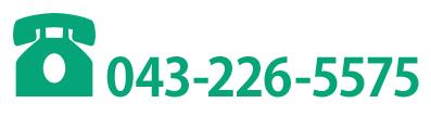 043-226-5575